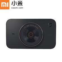 Original xiaomi mijia 1080P HD Smart Car Camera DVR