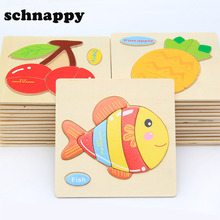 Wooden 3D puzzle jigsaw wooden toys animal kids game for children cartoon puzzles intelligence childeren's puzzle juego de mesa(China)