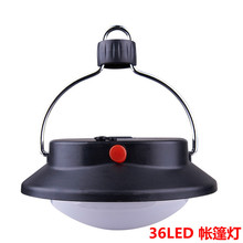 Outdoor camping lamp 36LED camping lamp charging lamp hanging lamp and emergency tent camp