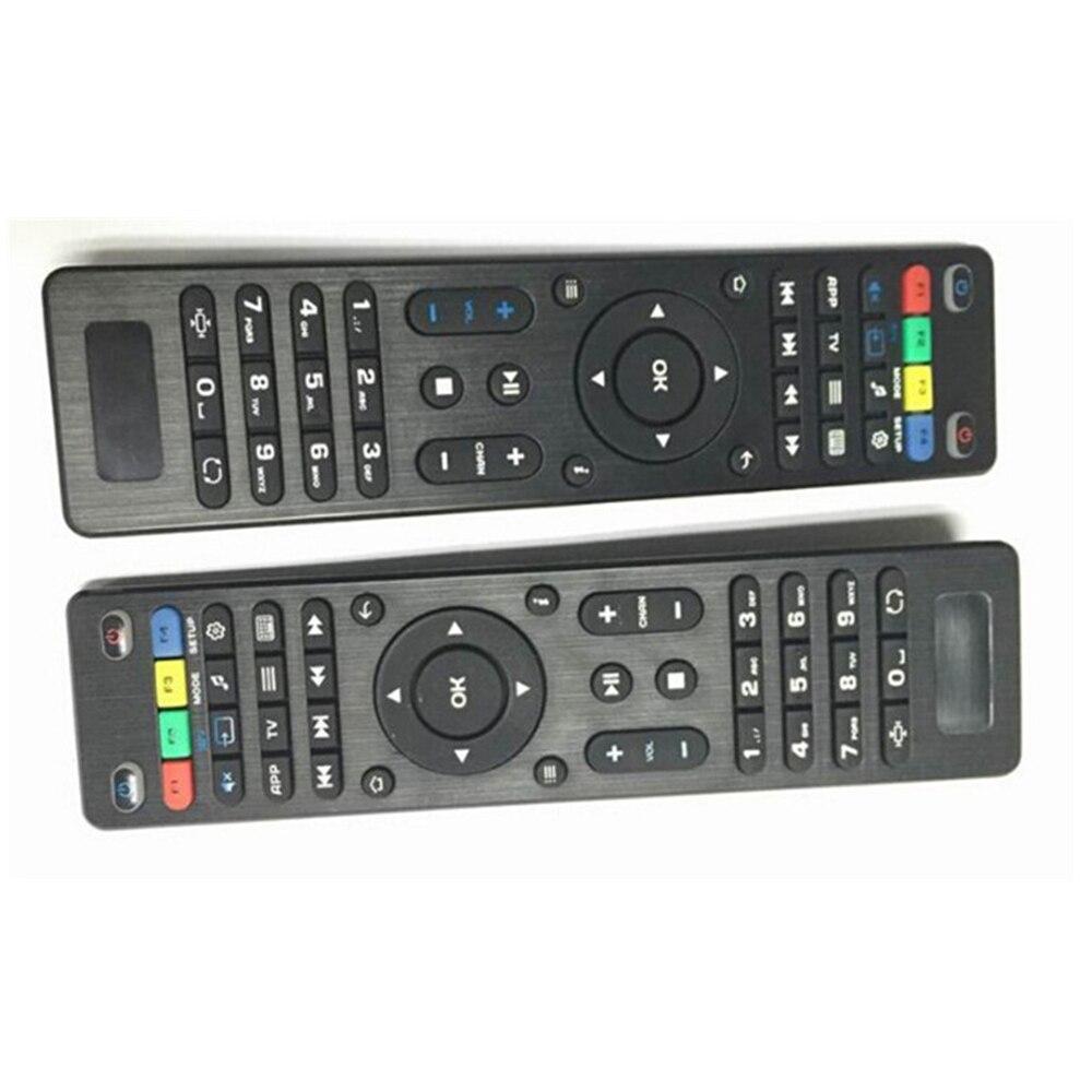 mag254 256 remote (4)