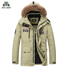 Free shipping 2017 New Men's White Duck Down Jacket With Fur Collar Mens Brand Fashion Winter Jacket Coat 228hfx(China)
