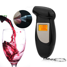 Digital Alcohol Tester LCD Display KeyChain High Sensitive Alcohol Breath Analyzer Breathalyzer with 4 Replace Mouthpieces