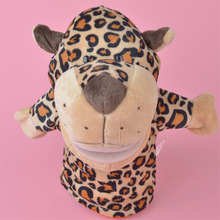 NICI Orange Spot Leopard hand puppet plush toy, Stuffed Baby / Kids Doll Toy Gift Free Shipping