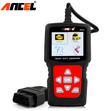 Ancel HD510 Car Truck Diagnostic Tool 2 in 1 Auto Heavy Duty Engine Analyzer Car Reset Tool Automotive Scanner Auto Diagnostic(China)