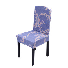 Tools Parts Of Spandex Stretch Dinner Chair Covers Seat Slipcovers Print Chinese Element Pattern 6 Model Optional