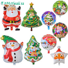1 piece Balloons 63X46 CM Christmas Holding Balloons Holiday Balloons Celebrate Decoration For Party Movement(China)