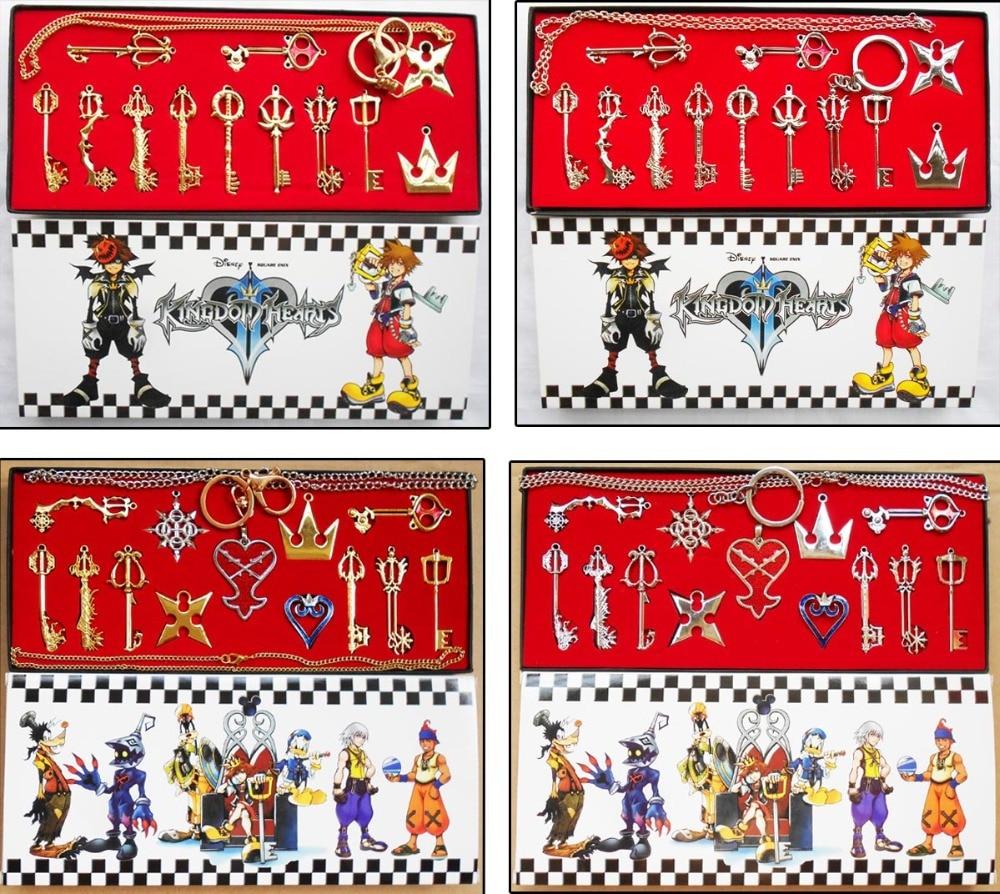 13pcs Kingdom Hearts II Necklace Pendant Set Keyblade Keychain New in box Silver