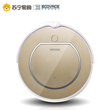 Ecovacs To Treasure Mirror Sweep Floor Robot Vacuum Cleaner Intelligent Home Fully Automatic Wipe Mop Machine with Free Shipping