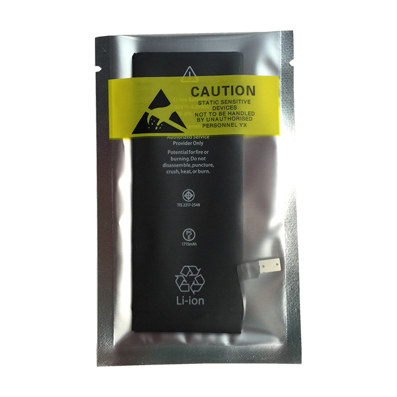 Newest-Replacement-Battery-3-82V-1715mAh-Brand-New-Inner-built-in-Li-ion-Battery-For-iPhone