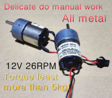 1PCS 12V 26RPM,All metal DC Gear motor,Super Big torque (least more than 5kg)Robot 200:1 DC gear motor (Appearance is not good)
