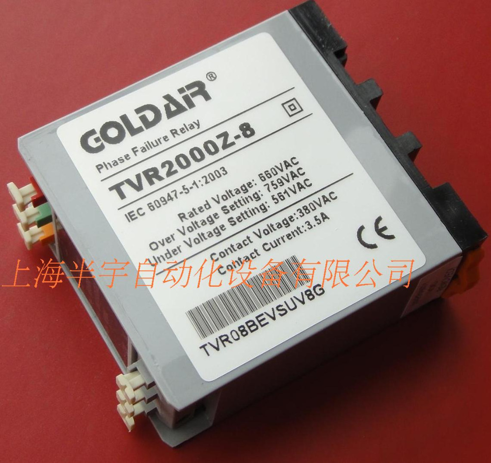 new original Three-phase power protection, 660V phase-failure protection, phase sequence protection TVR2000Z-8<br>