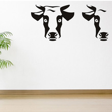 DCTOP DIY Hollow Out Home Decor Wall Decal Vinyl Removable Waterproof Two Cows Wall Stickers Living Room Decoration(China)