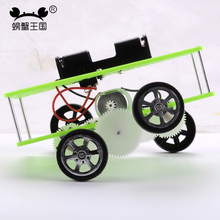 PW M170 DIY Mini Car Technology Invention Funny Puzzle Education KD Car Toy