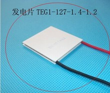 Semiconductor thermoelectric chip, power generation module, TEG1-127-1.4-1.2 hot surface, temperature 200 degrees
