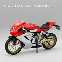 Bburago 1:18 Agusta F3 SRRIE ORO 2012 motor cycle die-cast metal model cars