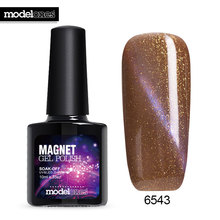 Modelones Hot Sale Cat's Eye Color Changing Nail Gel Lacquer Nail Art UV Gel Polish Magnetic Magic Effect Gel Nail Polish