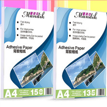 135g 150g A4 50sheets A6 100sheets Self Adhesive Inkjet Printing with back glue sticker photo paper(China)