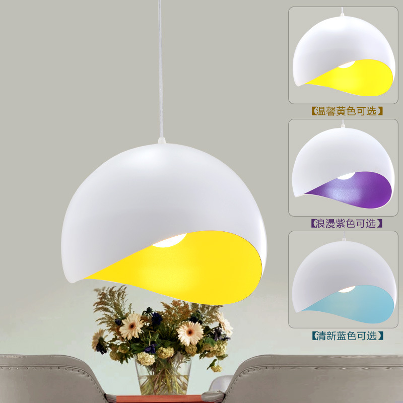 20cm 30cm Modern full aluminum spinning eggshell lampshade restaurant lamp bedroom lamp lighting lamps shell 6809 variable study<br>