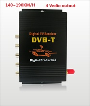 140-190km/h DVB-T Car TV Turner Receiver DVBT (SD) MPEG2 and MPEG4 AVC/H.264 DVB T TV receiver 4 video output