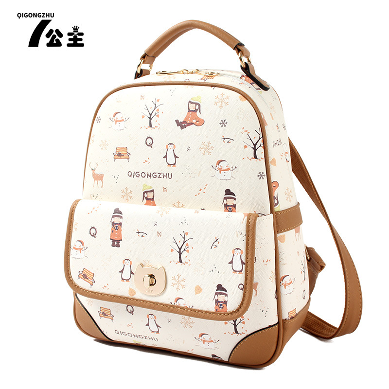 Fashion School Backpack Women Children Schools Back Pack Leisure Korean Ladies Travel Bags For Teenage Girls SMYQGZ-A0011<br><br>Aliexpress