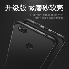 Buy Soft TPU Case Xiaomi Mi Max 2 Ultra-thin Matte Skin Protective back cover cases xiaomi mi max2 full cover slim shell for $1.29 in AliExpress store