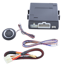 Car engine start/stop push button DC12V with remote engine start module compatible with car alarm system