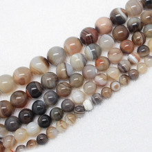 "Botswana Agate 8,10,12,14,16mm Round Beads 15""/38cm, For DIY Jewelry making ,We provide mixed wholesale for all items!"