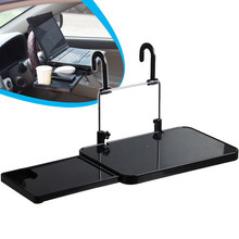2016 New Design 1PCS Multifunctional Safety Car Support with Drawer Expanding Auto Dining Table Notebook PC Holder Beverage Rack