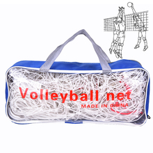 1 Set Durable Competition Official PE 9.5M x 1M Volleyball Net with Pouch For Indoor Training