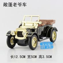 Convertible classical classic car,1:36 alloy pull back toy cars,High simulation model,gift toys,free shipping