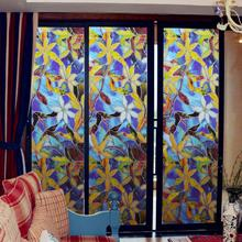 NEW 100*45cm Static Cling Cover Stained Flower Glass Window Film Sticker Office Bathroom Bedroom Decor(China)