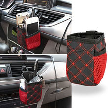 Brand New Auto Supplies Buggy Bag Car Outlet Grocery Storage Pouch AP Mobile Phone Bag
