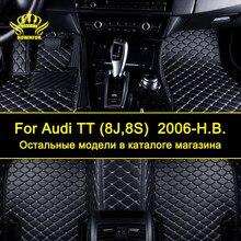 Tapis De Sol Audi Promotion Achetez Des Tapis De Sol Audi