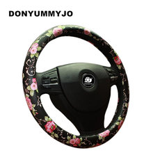DONYUMMYJO Vintage Leather Steering Wheel Cover Flower Printing Women's Car Steering-Wheel Covers For Girls Steering Accessories