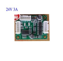 V7.0 24V 3A 72W DC Brushless Motor Control, Motor Control Board(China)