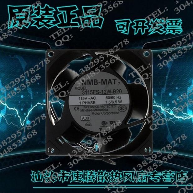 3115FS-12W-B20-A00 115V new original 7.5 / 6.5W 8025 8cm AC fan<br>