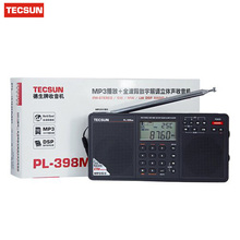 Full Brand Tecsun PL-398MP Portable Radio fm Stereo has MP3 Playback Function(With SD Card Slot ) Stereo Radio Shortwave Radio
