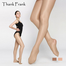 Buy Girls Dance Footed Shimmery Tights Glitter Glossy Shimmer Collant Elastic Shiny Pantyhose Women