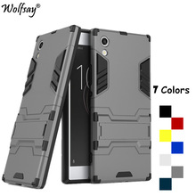 Wolfsay sFor Cover Sony Xperia XA1 Case Silicone Armor Case For Sony Xperia XA1 Case For Xperia XA1 Cover 5.0 inch Fundas Shell(China)