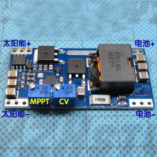 BQ24650 MPPT Solar Panel Lithium Lead-acid Battery Charging Board Controller 5A 12V 6V 3.7V 3.2V