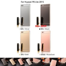 Best Cheap Fashion Electroplating Soft TPU Mirror Phone Coque Capinha Case Etui For Huawei P8 Lite 2015 P8mini P 8 Silver Rose