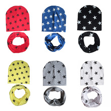 1 set hat-scarf stars pattern caps for spring kids cotton breathable children's scarves cute animal good quality baby kids girls