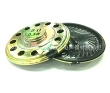 Manufacturers in stock 50mm iron shell magnetic 8 ohm 0.5w Mylar film ultra-thin speaker(China)