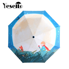 Yesello little Le Petit Prince Three Folding Umbrella 8 Rib Wind Resistant Frame For Women