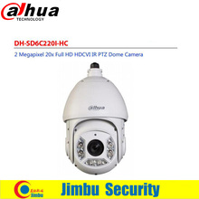 Dahua SD6C220I-HC 2mp 1080p dahua hdcvi ptz dome camera 100M IR Distance 20x optical zoom built-in alarm ip66 DH-SD6C220I-HC