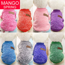 New Winter Warm Dog Clothes Puppy Pet Cat Jacket Coat Fashion Soft Sweater Clothing For Chihuahua Yorkie 9 Colors XS-2XL