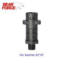Adapter for Foam Nozzle/ Foam Gun / Foam Generator/ High Pressure Soap Foamer for Karcher K1 K2 K3 K4 K5 K6 K7 Pressure Washer(China)