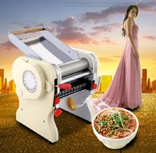 High quality  220V /110V Luxury electric pasta maker ,noodle making machine,noodle maker,noodle press
