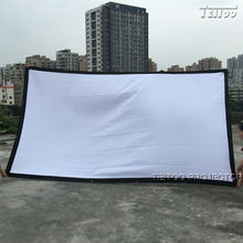 150 Inches 16:9 Profile Projector Screen with Grommets Finished Edge White Curtain Simple Portable Projection Screen Curtain(China)