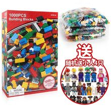 1000 Pieces DIY Rainbow Building Blocks Small Particles Assembled Puzzle Science and Education Imagine Practice Children Gift